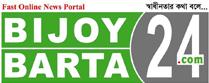bijoybarta24.com |